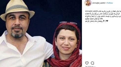 مادر همسر رضا عطاران درگذشت