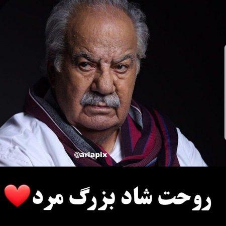 ناصر ملک مطیعی درگذشت +علت فوت و بیماری