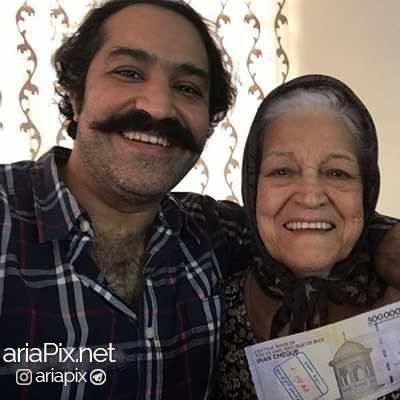 افشین هاشمی به همراه مادر بزرگش