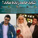 آیا بازیگر نقش حامد (سینا مهراد) در سریال پدر میمیرد ؟ +گفتگو