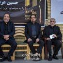 عکسهای مراسم تشییع مرحوم حسین عرفانی با حضور هنرمندان و دوبلوران
