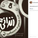 خلاصه داستان موضوع و بازیگران فیلم زندانی ها +تصاویر و تیزر