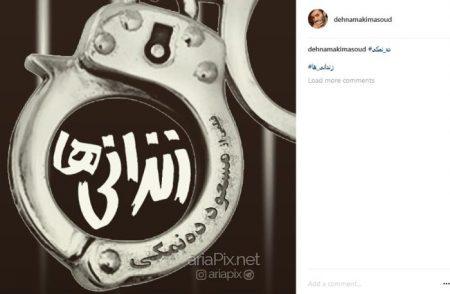 خلاصه داستان و بازیگران فیلم زندانی ها +تصاویر
