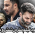 دانلود فیلم متری شش و نیم