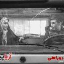 بیوگرافی بازیگران سریال بر سر دوراهی +خلاصه داستان و تصاویر