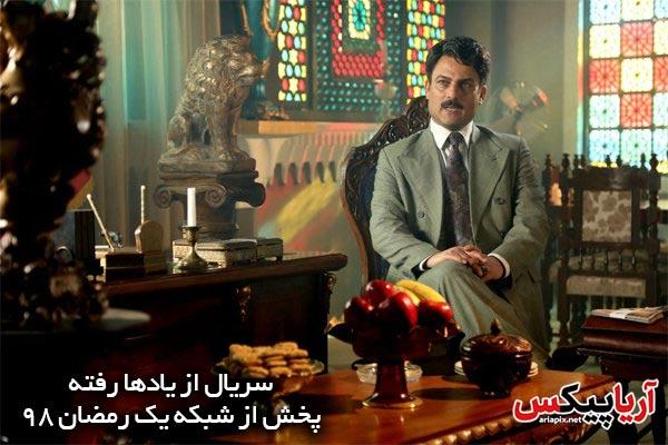 سریالهای رمضان 98