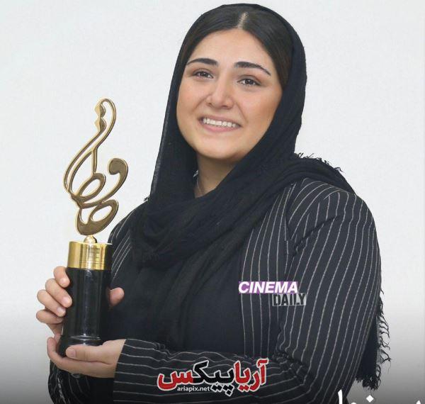 بهترین بازیگر زن جشن حافظ 98