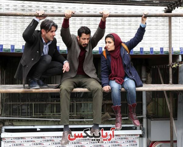 فیلم ایرانی چشم و گوش بسته