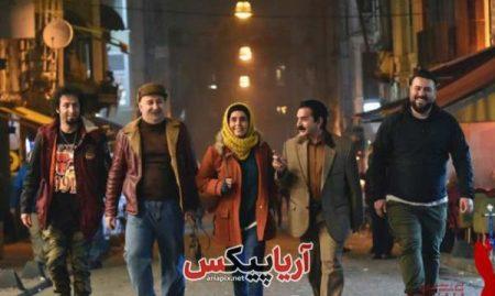 فیلم مطرب در ترکیه