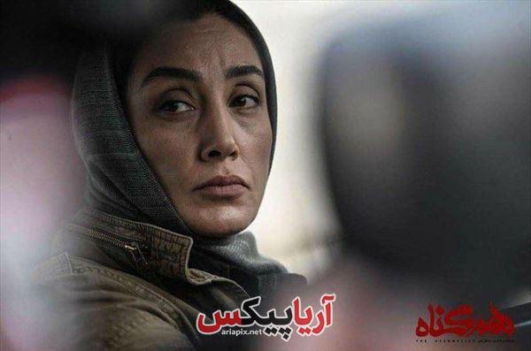 هدیه تهرانی در سریال همگناه