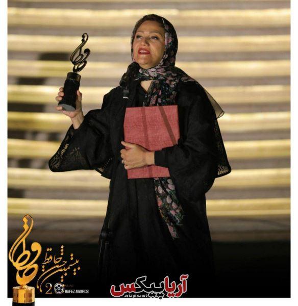 جشن حافظ ۹۹