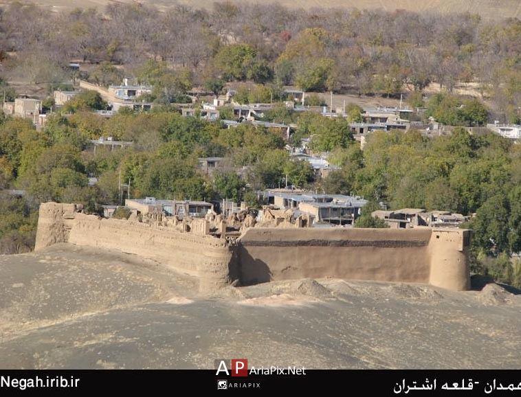 روستای اشتران همدان , روستای سریال علی البدل