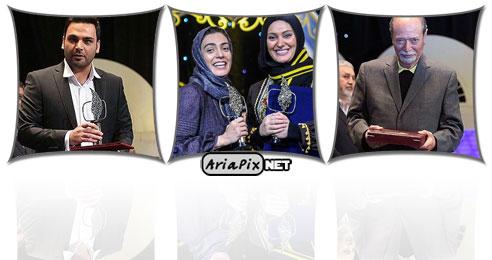 تقدیر از بهترین ها در سومین جشنواره جام جم 92 با حضور بازیگران هنرمندان