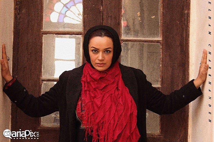 الهام چرخنده عکسهای الهام چرخنده بیوگرافی الهام چرخنده بازیگر ایرانی