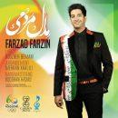 دانلود آهنگ فرزاد فرزین برای المپیک ریو 2016 ویژه کاروان ایران