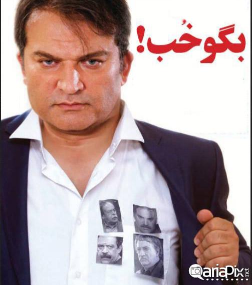 مهدی سلطانی,جدیدترین عکس از مهدی سلطانی بازیگر سریال مادرانه در نقش اردلان تمجید