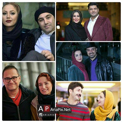 بازیگران و همسرانشان در جشنواره فجر 95