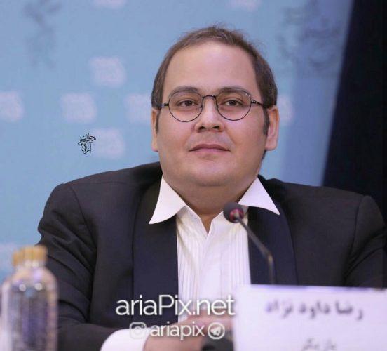 بیوگرافی رضا داوود نژاد