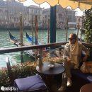 عکسهای جدید اینستاگرامی الناز شاکردوست در ونیز ایتالیا