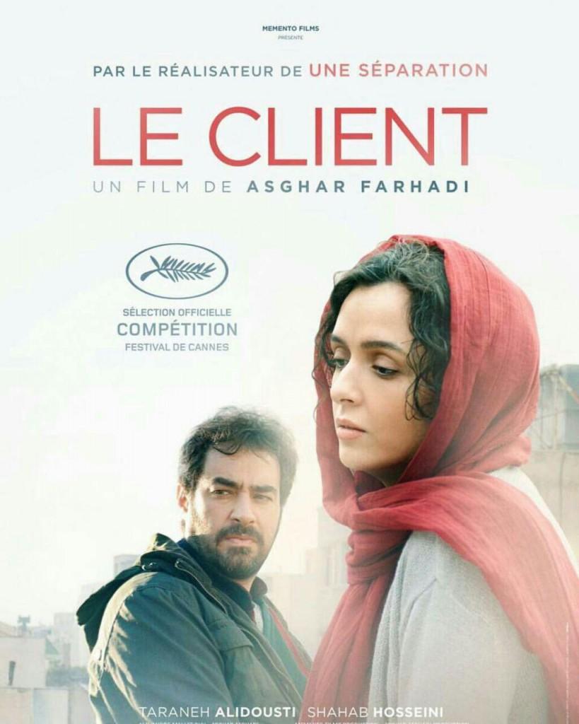 فیلم فروشنده اصغر فرهادی