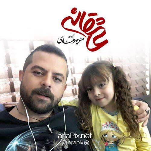 همراز اکبری و هومن سیدی