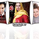 عکس های بازیگران و هنرمندان بر جلد مجلات ویژه زمستان 92