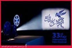 نامزدهای سی و سومین جشنواره فجر سودای سیمرغ