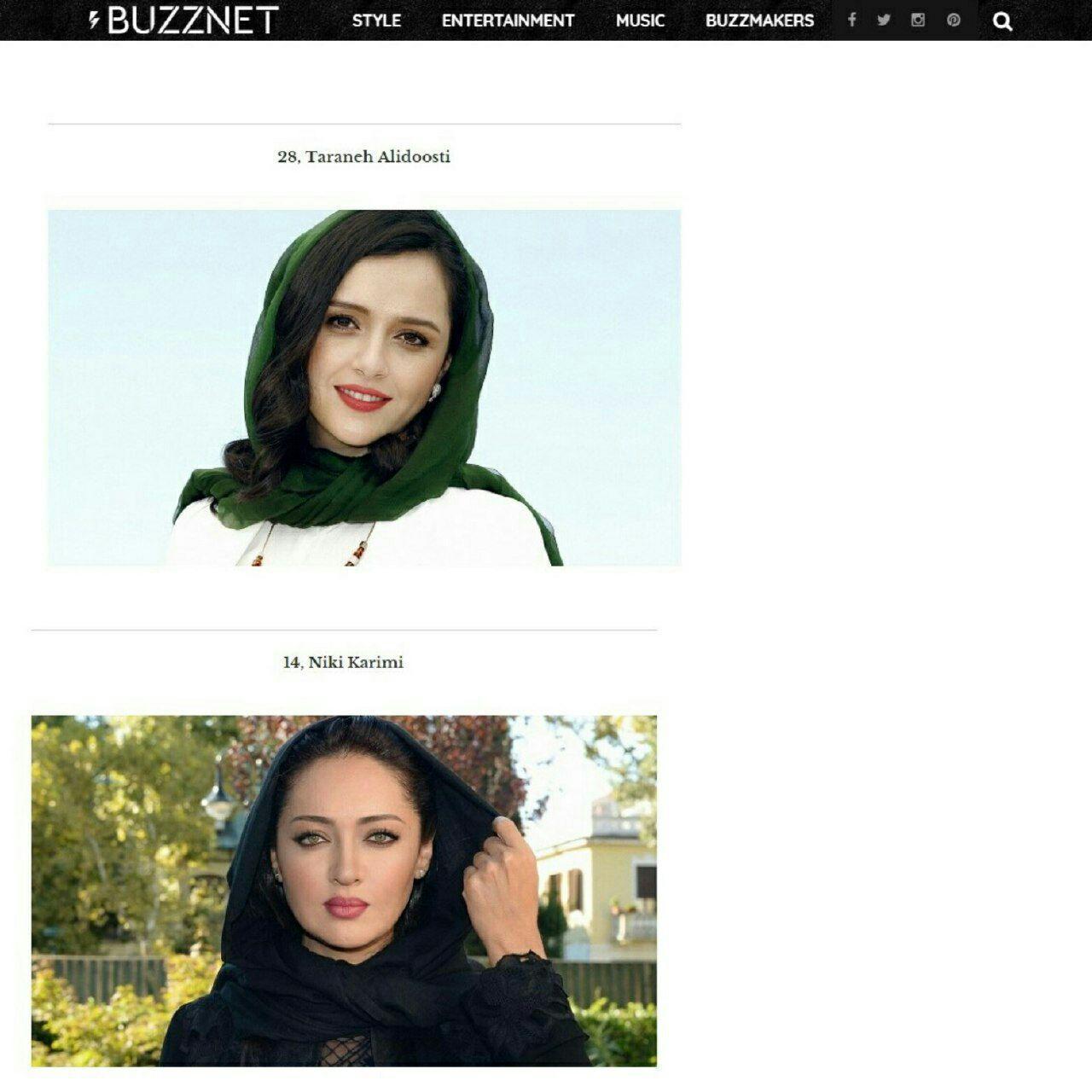 نیکى کریمى و ترانه علیدوستى در لیست 30 زن زیبای دنیا