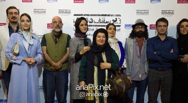 مراسم افتتاحیه فیلم زیر سقف دودی در تهران