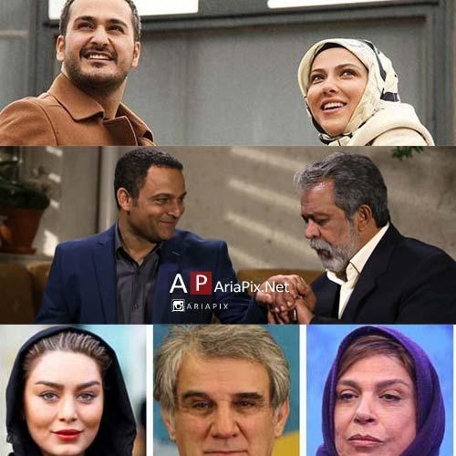 سریالهای رمضان 95